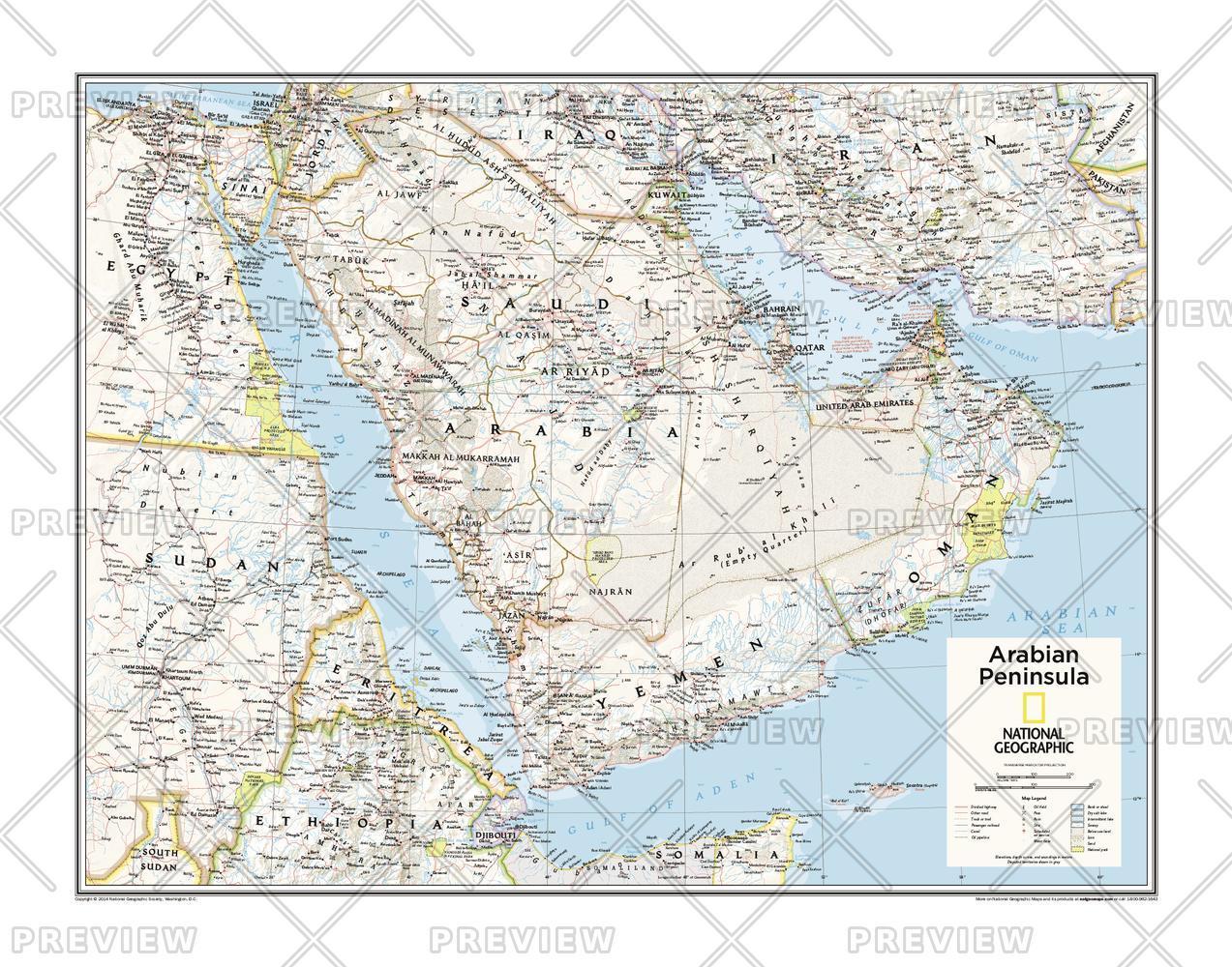 Arabian Peninsula Wall Map